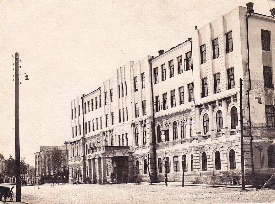 Здание Иркутского горсовета. 1935 год