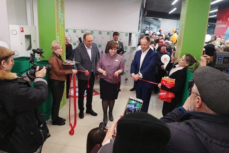 Открытие гипермаркета «Аллея»