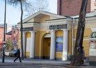 Иркутская областная филармония. Фото IRK.ru