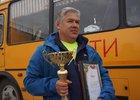 Победитель конкурса. Фото администрации Иркутского района