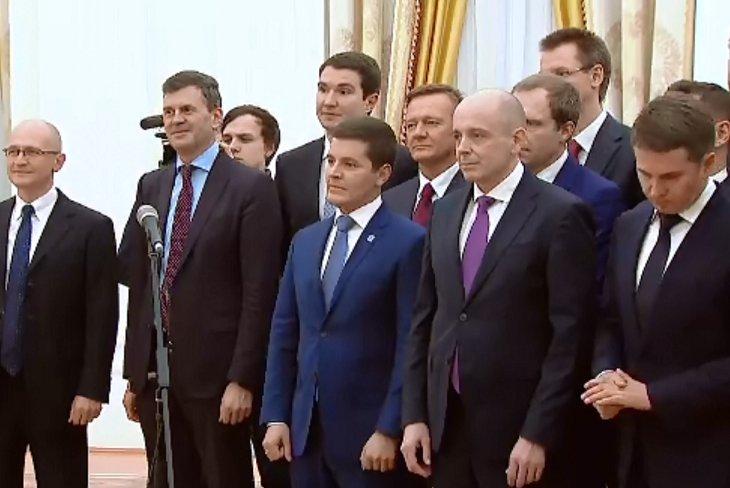 Скриншот видео встречи