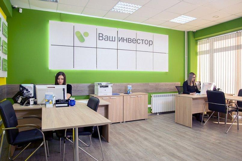 Кредит в банке для малого бизнеса без залога