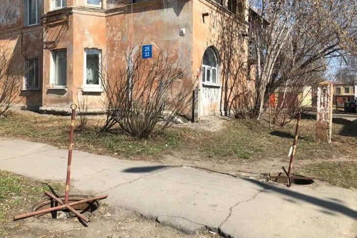 Фото пресс-службы УМВД России по Ангарскому городскому округу