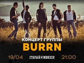 Концерт группы Burrn* в «Старом Мюнхене»