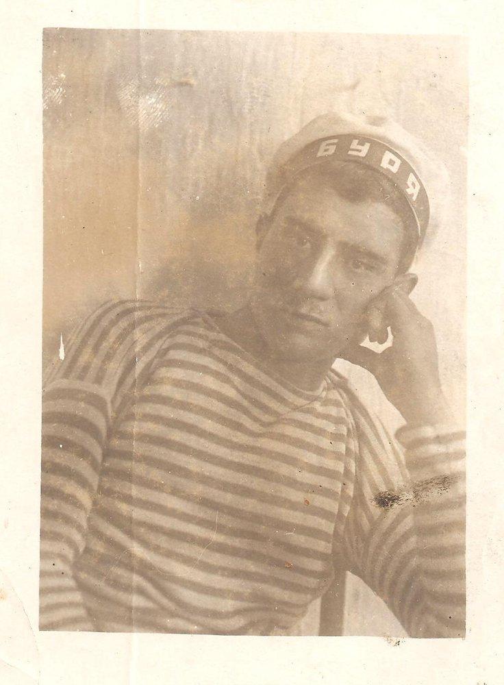 Анатолий Добролюбов