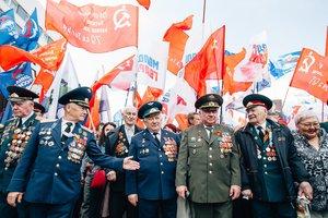 День Победы в Иркутске: трансляция