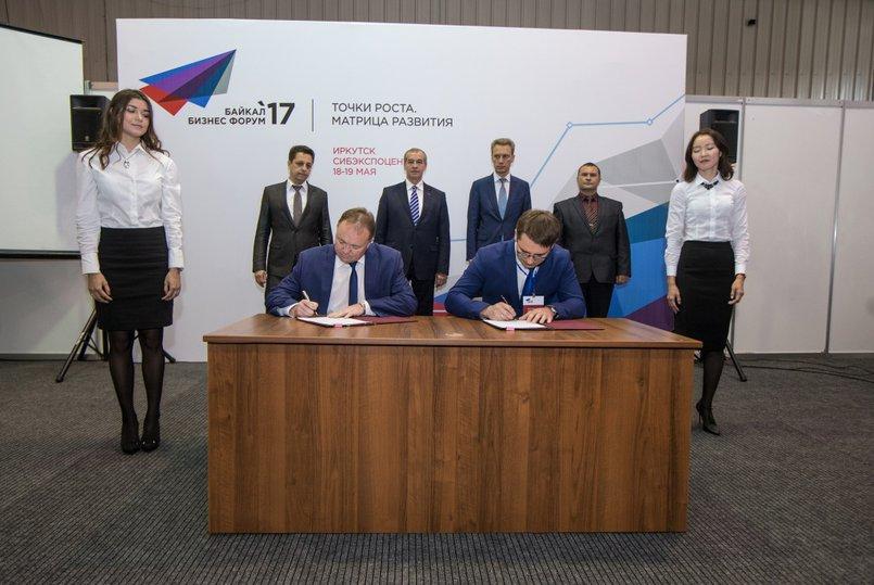 Подписание соглашения о взаимных интересах между минэкономразвития региона и гендиректором ОАО «Могилевлифтмаш»