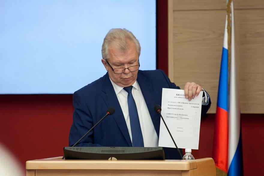 Александр Вепрев