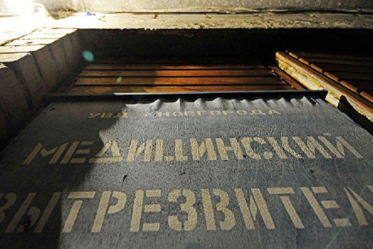 Фото с сайта krsk.aif.ru