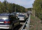 Фото из группы «ДТП 38RUS»