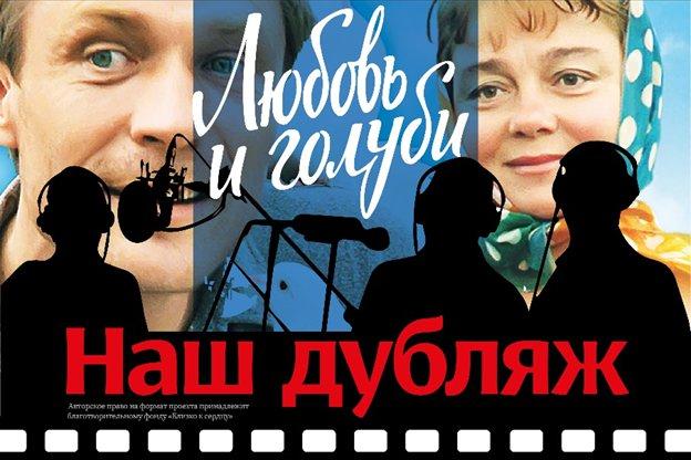 Фото с сайта Иркутского музыкального театра