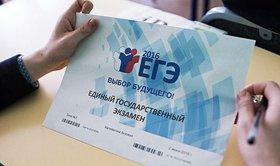 Фото с сайта m.kirov.online