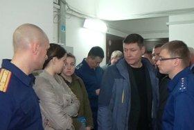 Фото пресс-службы СУ СК РФ по Иркутской области