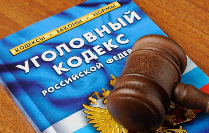 Фото с сайта miasskiy.ru