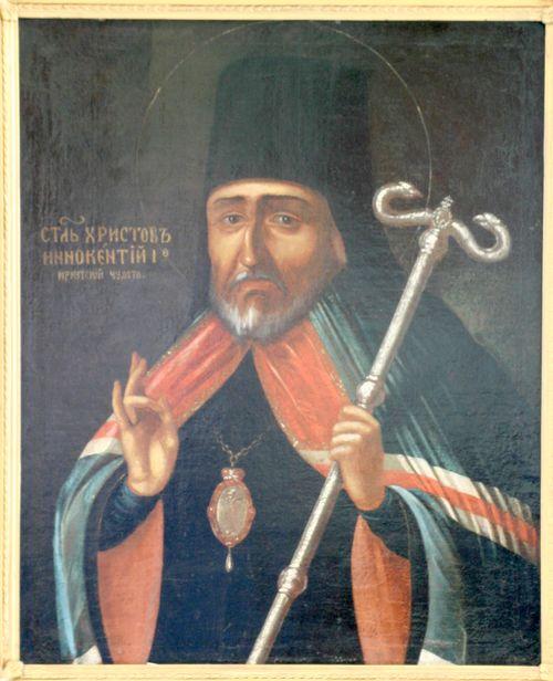 Свт. Иннокентий Иркутский. Портрет-икона. XVIII в. ИОХМ