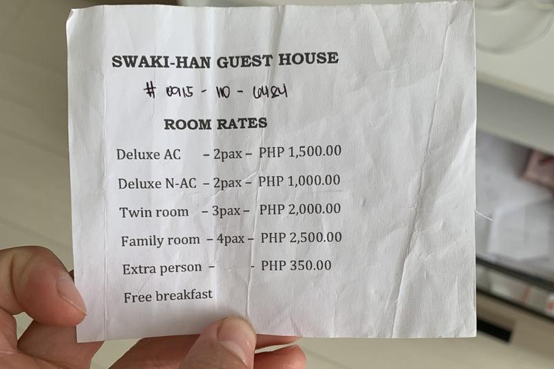Цены гостиницы Swaki-han
