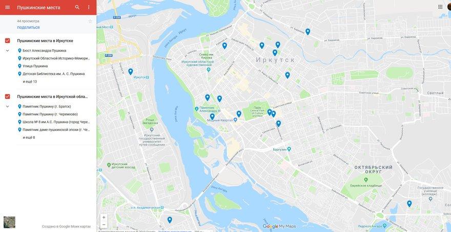 Пушкинские места в Иркутске и Иркутской области (скриншот, карта доступна по ссылке выше)