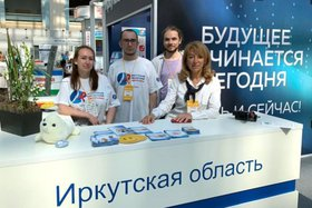 Фото Иркутского областного Центра СПИД
