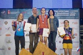 Фото Федерации скалолазания России