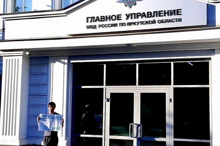 Фото со страницы Александра Соболева в «Фейсбуке»