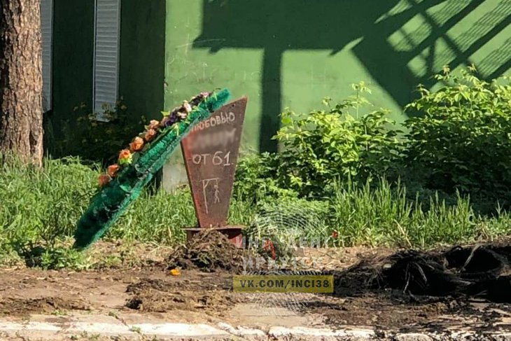 Фото из группы «Инцидент | Иркутск»
