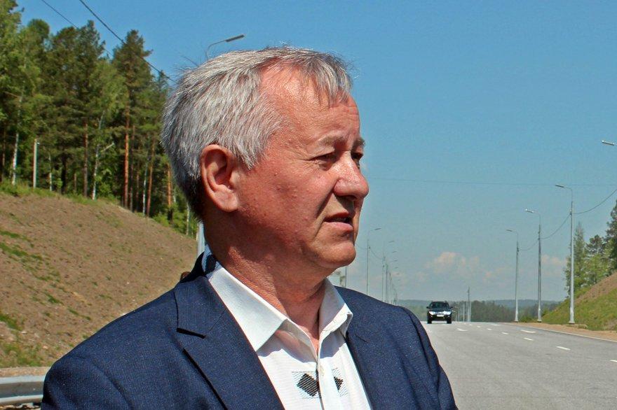 Иван Клочихин