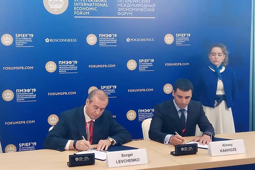 Сергей Левченко на ПМЭФ-2019-2019. Фото из аккаунта губернатора в «Фейсбуке»