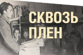 Фото с сайта Музея Победы