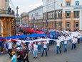 Участие в торжественных мероприятиях приняли представители администрации города, общественного движения «Наш Иркутск», национально-культурных центров, общественники, ТОСы, военно-патриотические организации, студенческие коллективы.
