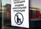 Фото с сайта ria56.ru