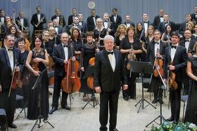 Губернаторский симфонический оркестр. Концерт памяти жертв холокоста