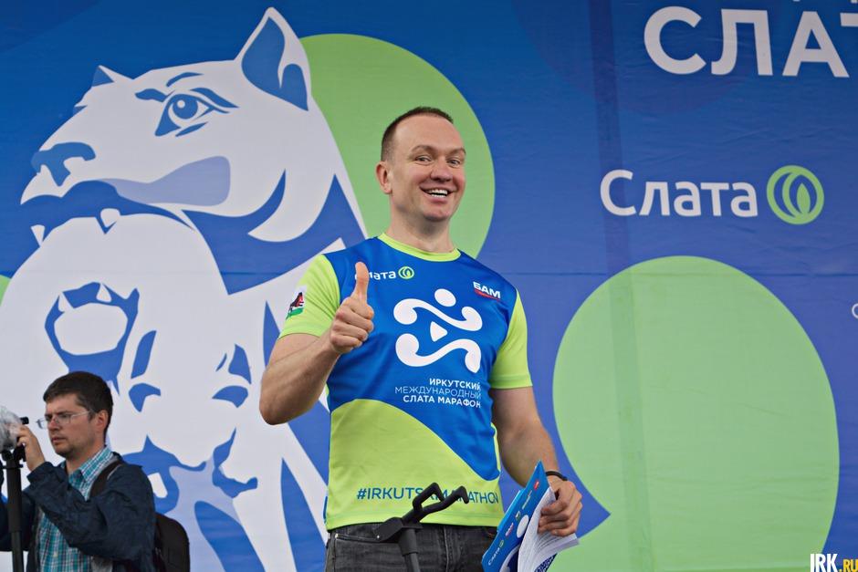 Иван Вильчинский, ведущий программы марафона.