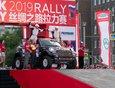 Ралли «Шелковый путь» впервые прошло в сентябре 2009 года по территории России, Казахстана и Туркменистана по инициативе президентов трех стран и при их личном участии в церемонии награждения победителей ралли.