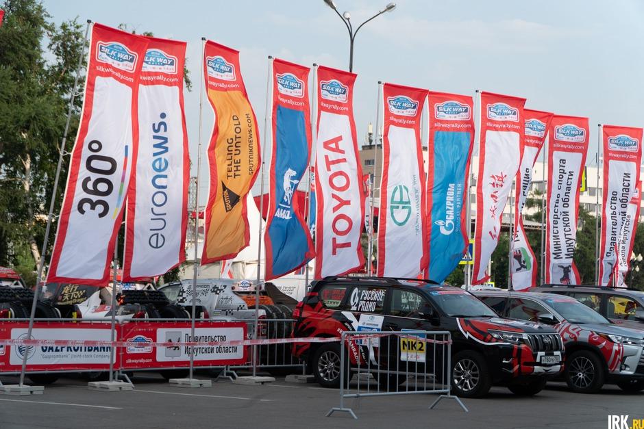 Иркутск впервые принимал соревнования, которые имеют статус международного внедорожного ралли и статус этапа чемпионата России по ралли-рейдам.