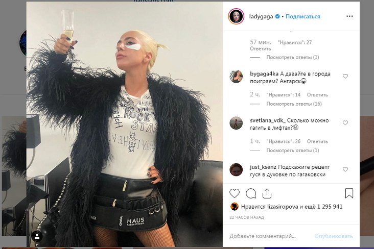 Ирина Шейк внижнем белье лишила публику сна— Назависть Гаге