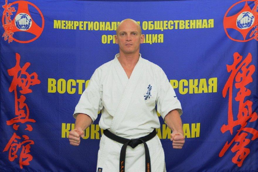 Андрей Ярославцев. Фото с сайта kyokushinkan-baikal.ru