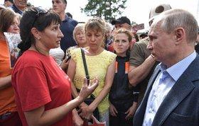 Фото с сайта tass.ru