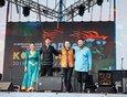 Группа Shono (Иркутск)