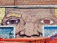 Знаменитое граффити на стене около сквера Кирова. Вам тоже кажется, что его не дорисовали?