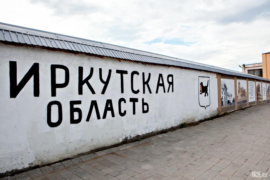 На заборе бывшей чаеразвесочной фабрики недавно появилось граффити на краеведческую тему.