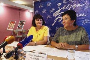 Продажа билетов на «Звёзды на Байкале» откроется 6 августа