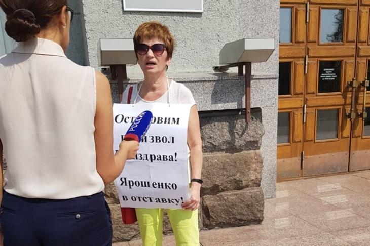 Фото пресс-службы минздрава Иркутской области с сайта facebook.com