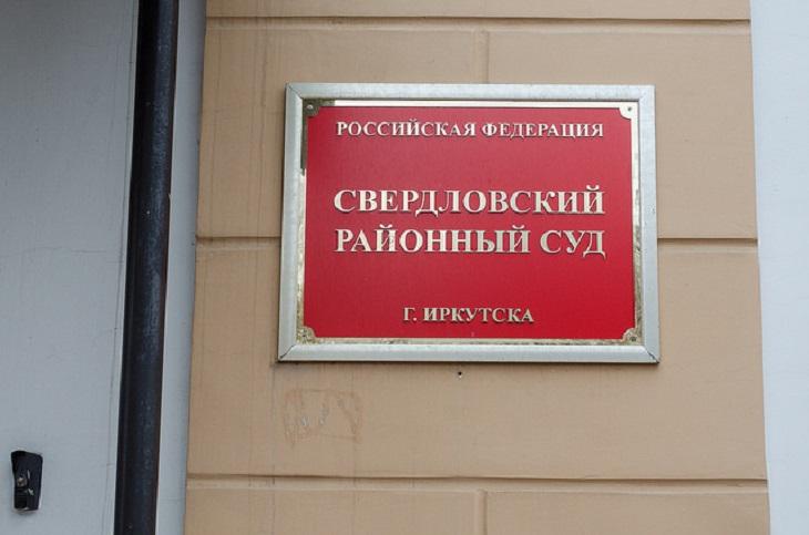Фото с сайта pravo.ru
