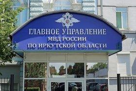 Фото с сайта web-tulun.ru