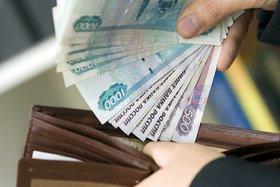 Фото с сайта finam.info
