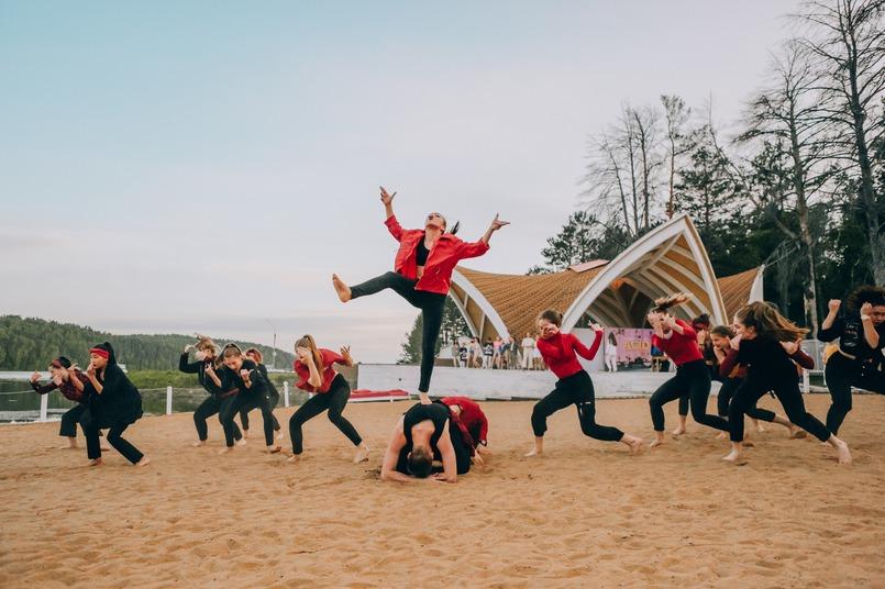 Фото предоставлено танцевальным центром Siberion