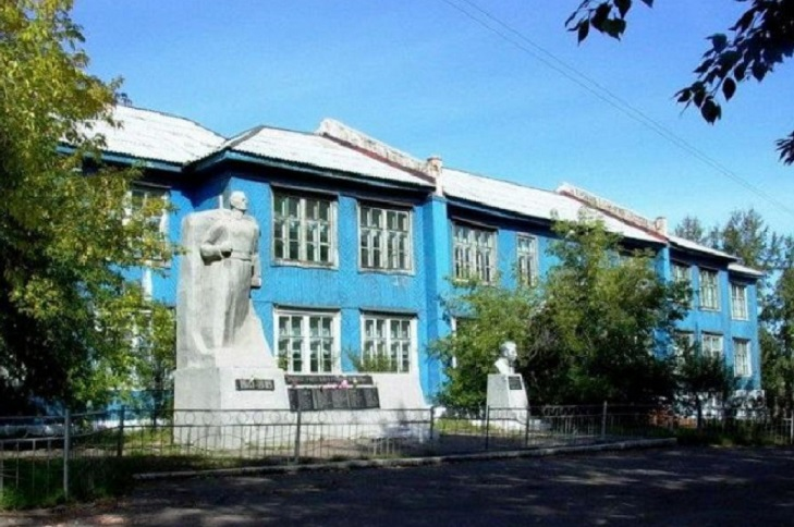 Школа №2, Тулун. Фото с сайта yandex.kz