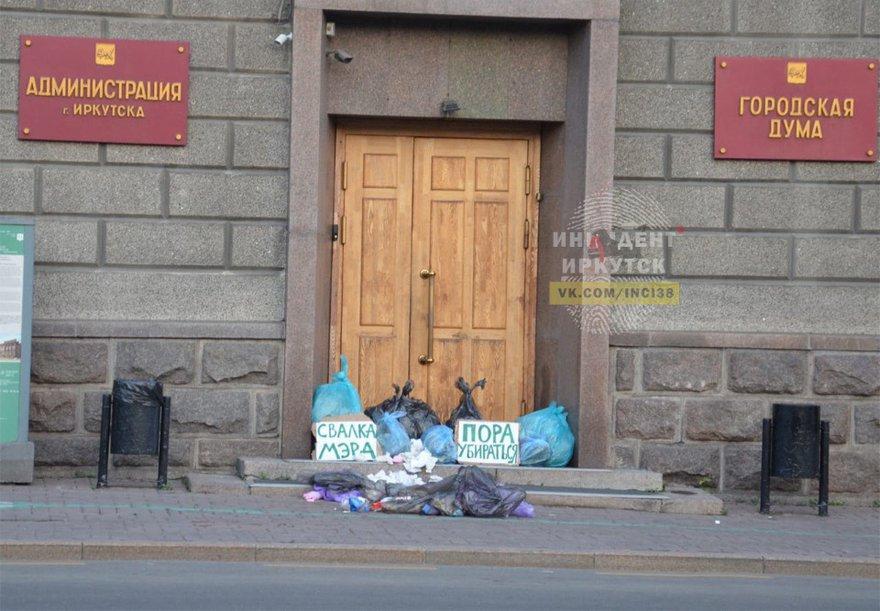 Фото из группы «ВКонтакте»