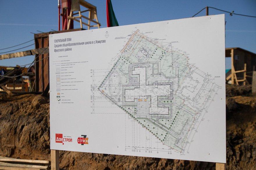 Проект школы в Хомутово.  Автор фото — Анастасия Бортник