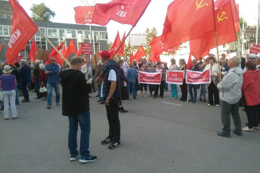 Митинг КПРФ. Фото — Зои Кузнецова, ИА «ИрСити»